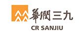 华润三九(南昌)药业有限公司